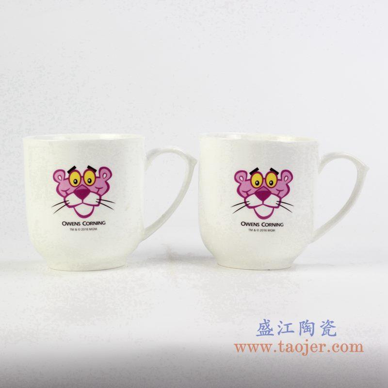 盛江定做定制LOGO茶杯水杯