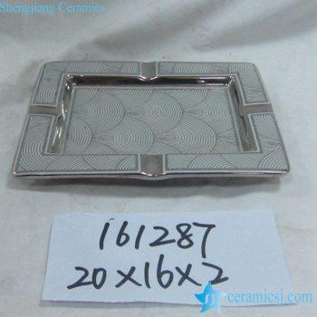 rzka161287    镀银海浪纹底纹 方形 烟灰缸 大号