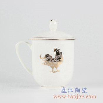 CYD01_景德镇骨瓷金鸡年鸡描金茶杯水杯老板杯中南海杯办公杯带盖茶杯2017纪念杯