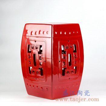 RYDB53-B_颜色釉红色陶瓷凳户外陶瓷凳子换鞋凳脚蹬花园阳台桌凳防水防晒防腐