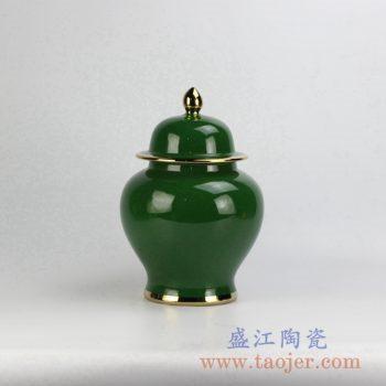 RYKB131-M_景德镇颜色釉绿色描金镀金陶瓷将军罐 盖罐 储物罐 家居装饰 室内摆设陈设瓷
