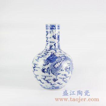 RYLU113_景德镇仿古手绘青花龙纹祥云天球花瓶 陶瓷花瓶 清代风格传统器形摆件装饰