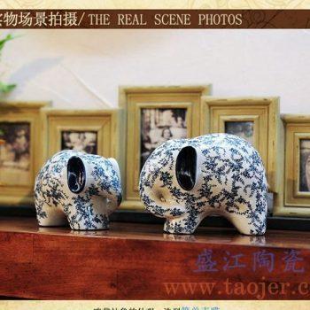 RYPU30-1_青花雕塑动物大象小象景德镇陶瓷摆设品橱窗书架壁橱装饰摆件
