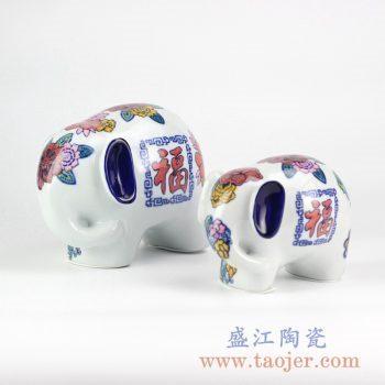 RYPU30-B_青花彩绘福字雕塑动物大象小象景德镇陶瓷摆设品家居橱窗书架小摆件