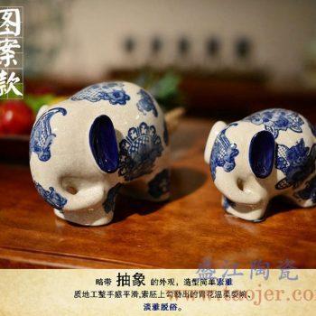 RYPU30-C_青花雕塑动物大象小象景德镇陶瓷摆设品家居橱窗书架小摆件