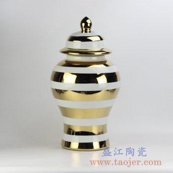 RYRJ16-B_镀金白条纹颜色釉将军罐盖罐花瓶艺术摆件景德镇陶瓷罐