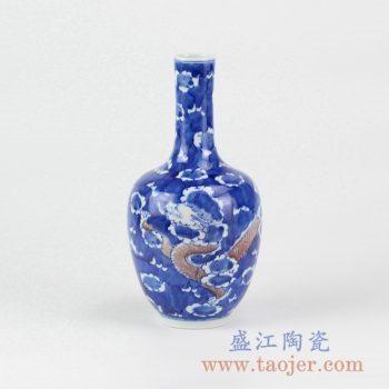 RYXN24_景德镇手绘青花釉里红留白龙花瓶陶瓷器花插艺术摆件