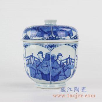 RYXN27_景德镇仿古手绘青花人物茶叶罐盖罐储物陶瓷罐摆件