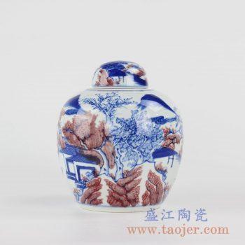 RYXN28_景德镇手绘青花釉里红茶叶罐储物罐摆件摆设品