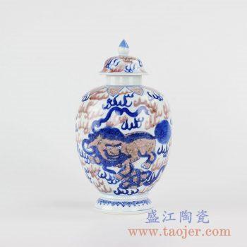 RYXN29_景德镇手绘青花釉里红麒麟罐盖罐摆件品家居装饰陈设