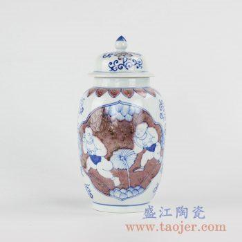 RYXN30_景德镇手绘青花釉里红将军罐婴戏盖罐储物罐艺术摆件品