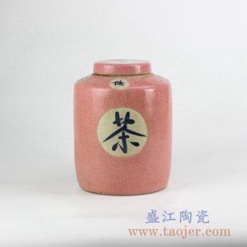 RZGH02-B_颜色釉红色茶字茶叶罐密封陶瓷罐储物罐普洱茶罐陶瓷罐景德镇