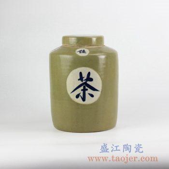 RZGH02-C_颜色釉茶色茶字茶叶罐密封陶瓷罐储物罐陶瓷盖罐普洱茶罐