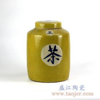 RZGH02-E_颜色釉橙色茶字茶叶罐密封陶瓷罐储物罐盖罐