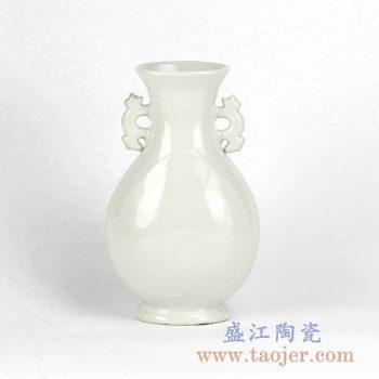 RZGY02-C82_景德镇仿古白色双耳花瓶花插花器艺术摆件家居装饰陈设