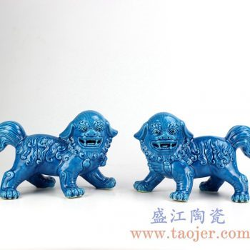 RZKC01-B_景德镇高温颜色釉孔雀蓝雕塑狮子摆件家居装饰陶瓷摆设品