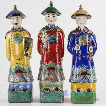 RZKC05_彩色陶瓷雕塑摆件陈设清代人物官员三色雕塑装饰陶瓷