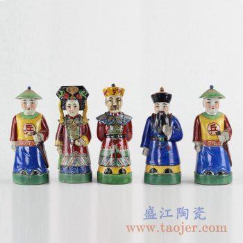 RZKC06_彩绘陶瓷雕塑古代皇帝皇后大臣官兵摆件家居装饰摆设陶瓷雕塑人物装饰