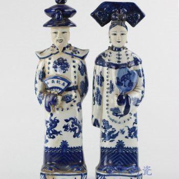 RZKC14_青花古代宫廷人物皇帝皇后雕塑摆件 陈设装饰 清代人物雕塑陶瓷 家居装饰