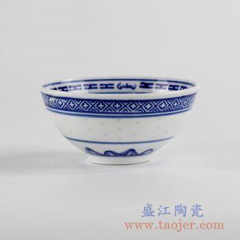 RZKG01_景德镇青花玲珑饭碗米饭碗陶瓷餐具景德镇老厂风格陶瓷