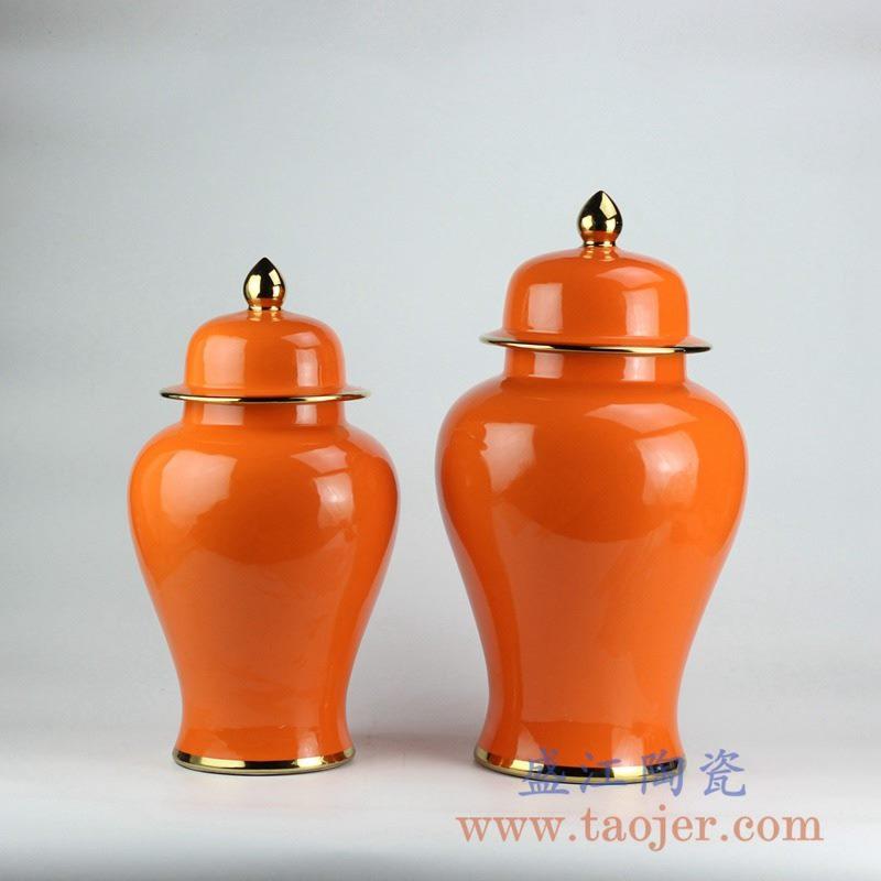 RYKB132-j-A_颜色釉橙色描金边将军罐陶瓷花瓶花插家居摆件小号