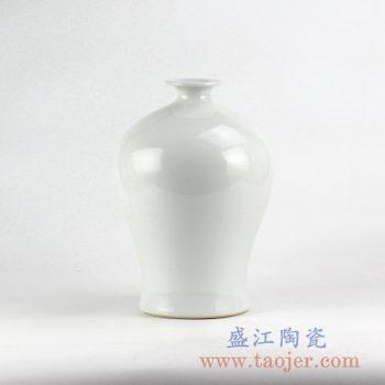 RYNQ218_全白梅瓶花瓶花插景德镇陶瓷罐艺术摆件品