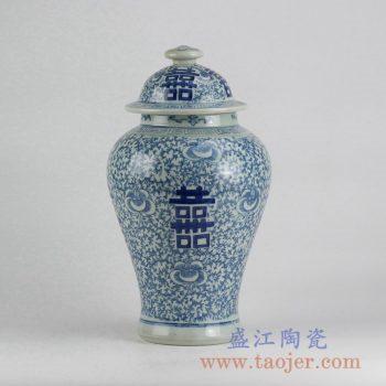 RYVM28_青花喜字坛将军罐花瓶花插景德镇陶瓷罐家居摆件高