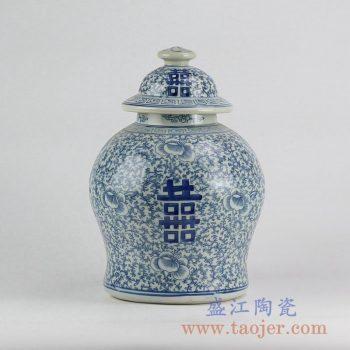 RYVM29_青花喜字坛将军罐花瓶花插景德镇陶瓷罐家居摆件矮