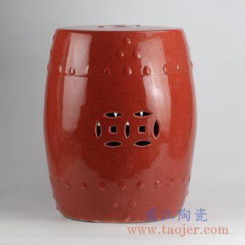 RYYV05_颜色釉大红开片裂纹凉凳带铜钱孔陶瓷墩雕刻摆件