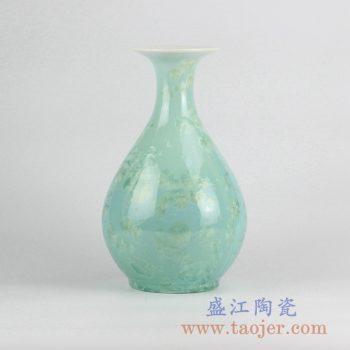 RZCU13_兰色结晶釉玉壶春瓶花瓶花插陶瓷罐艺术摆件