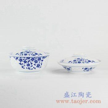 RZKH02_青花玲珑四菜一汤汤碗和盒器陶瓷带盖大碗爆款