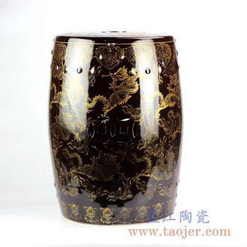 RZKL01-B_深咖啡色 颜色釉 龙纹 凳雕刻带铜钱孔陶瓷墩