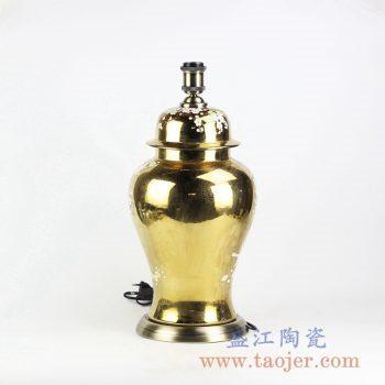 RYKB138-B_景德镇陶瓷 颜色釉 金色将军罐 台灯