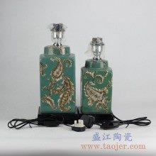 景德镇颜色釉绿色雕刻陶瓷灯座灯具罐子大小号摆件品