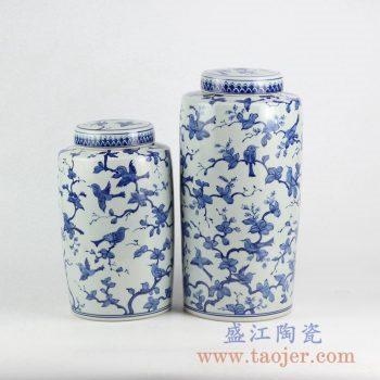 RYLU137_景德镇手绘青花花鸟陶瓷盖罐 现代田园风格装饰茶叶罐摆件 大小号陶瓷罐