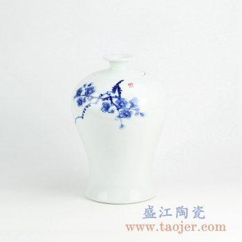RYNQ227_手绘青花梅花图案陶瓷盖罐摆件 现代家居装饰品 陶瓷储物罐 茶叶罐