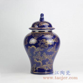 RYRJ15-B-RYNQ_景德镇蓝釉描金龙纹将军罐 陶瓷家居装饰摆件