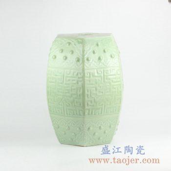 RYVM17-B_单色釉青釉陶瓷鼓凳 传统雕刻图案凉凳 户外陶瓷家具 装饰家具