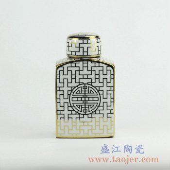 RZKA15A290_方形陶瓷罐摆件 几何窗格纹描金茶叶罐 储物罐 古典家居装饰