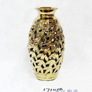 RZKA171018_景德镇镀金镂空竹叶纹陶瓷花瓶 装饰摆件 客厅餐厅玄关装饰