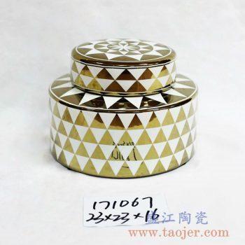 RZKA171067_描金几何图案圆形陶瓷茶叶罐 客厅装饰摆件 储物罐 现代简约风格