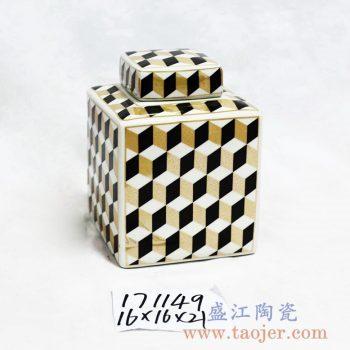 RZKA171149_方形现代装饰陶瓷茶叶罐 储物罐 美式乡村风格装饰摆件
