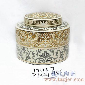 RZKA171167_现代风格陶瓷装饰摆件 描金花卉陶瓷茶叶罐 家居装饰陶瓷