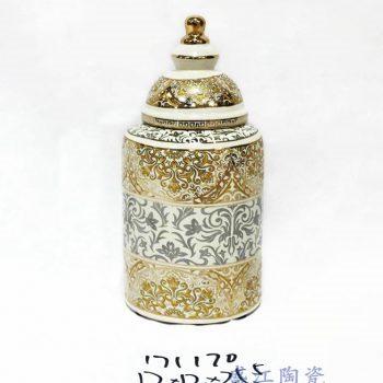 RZKA171170_描金花卉图案陶瓷茶叶罐  装饰摆件 家居装饰