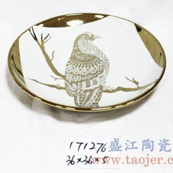 RZKA171276_镀金陶瓷盘 小鸟图案 装饰瓷盘 赏盘 挂盘