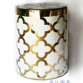 RZKA171288     镀金金白陶瓷凳凉墩花园凳浴室换鞋凳景德镇摆件