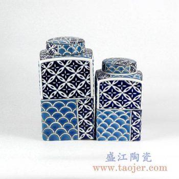 RZKQ03    颜色釉兰色大小号茶叶罐储物罐家居用具景德镇