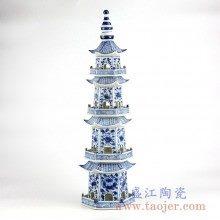 景德镇青花塔雕塑雕刻摆件品艺术陶瓷创意
