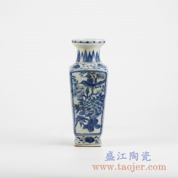 RZKU01   青花花鸟小花瓶花插景德镇陶瓷摆件品