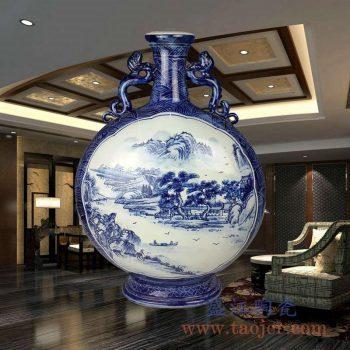 RZKV01 景德镇青花山水仿古月亮瓶抱月龙耳扁瓶花瓶花插陶瓷摆件